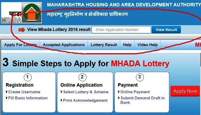 MHADA Online Application Form 2017 - mhada maharashtra gov in